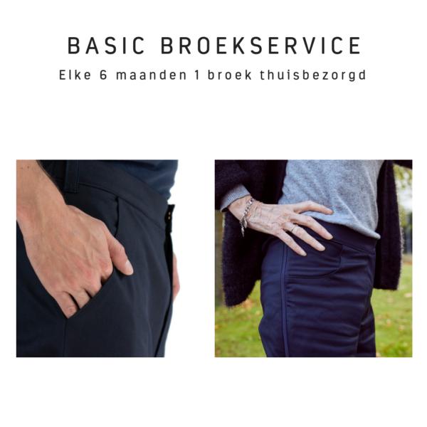 Met Basic Broekservice ontvang je elke 6 maanden 1 broek of pantalon thuisbezorgd. Handig om bij gelegenheid een DAPR broek te hebben.